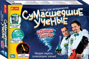 Настольная игра Сумасшедшие ученые и Доктор Торнадо - Набор для экспериментов