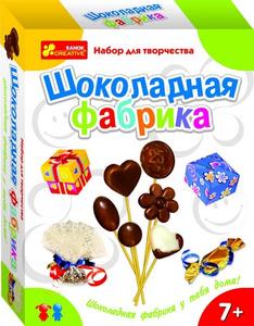 Настольная игра Шоколадная фабрика (Н) - Чудеса своими руками