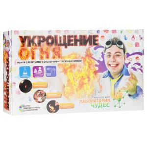 Настольная игра Юный химик. Укрощение огня. Набор для опытов