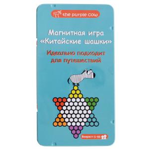 Настольная игра Китайские шашки. Магнитная игра The Purple Cow