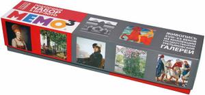 Настольная игра Мемо в кубе. Подарочный набор 5 игр-лото, Живопись XVIII-XX веков из коллекции Третьяковской галереи