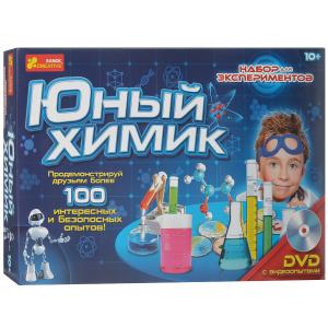 Настольная игра Юный химик. Набор для исследований