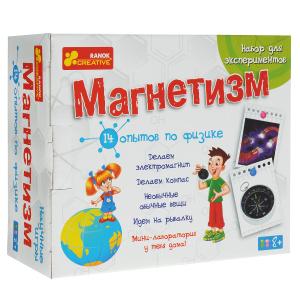 Настольная игра Научные игры. Магнетизм. Набор для экспериментов