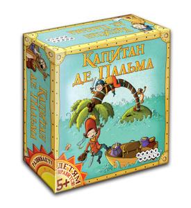 Настольная игра Капитан де Пальма