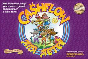 Настольная игра Денежный поток для детей. Cashflow