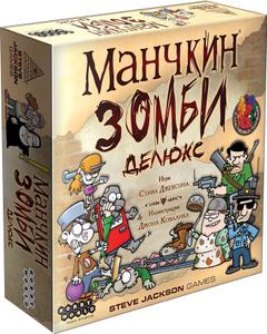 Настольная игра Манчкин Зомби Делюкс