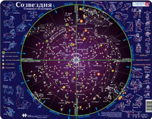 Настольная игра Созвездия Северного полушария. Пазл (SS2)