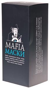 Настольная игра Маски для Мафии 10 шт