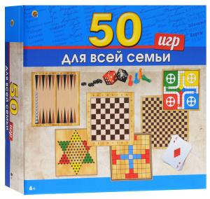 Настольная игра 50 игр для всей семьи