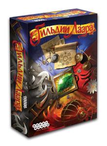Настольная игра Гильдии Лаара, 2-е издание