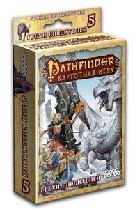Настольная игра Pathfinder Грехи Спасителей Дополнение 5
