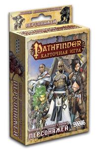 Настольная игра Pathfinder Колода дополнительных персонажей