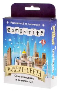 Настольная игра Comparity Вокруг света