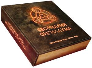 Настольная игра Бестиарий Сигиллума