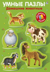 Настольная игра Домашние животные. Обучающая игра