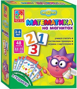 Настольная игра Математика Смешарики. Обучающая игра