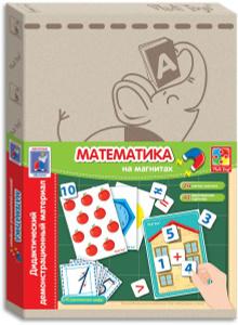 Настольная игра Математика. Обучающая игра