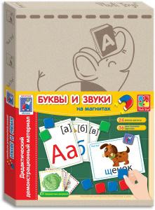 Настольная игра Буквы и звуки. Обучающая игра
