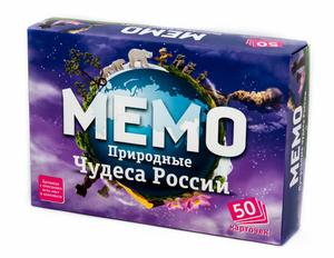 Настольная игра Природные чудеса России. Мемо