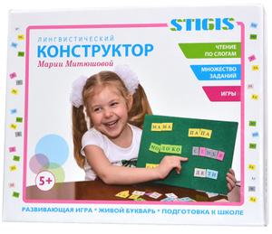 Настольная игра Лингвистический конструктор. Обучающая игра