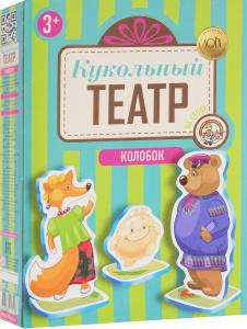 Настольная игра Кукольный театр на столе. Колобок