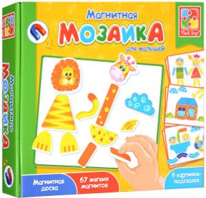 Настольная игра Львенок и Жираф. Мозаика магнитная