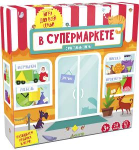 Настольная игра В супермаркете. Обучающая игра