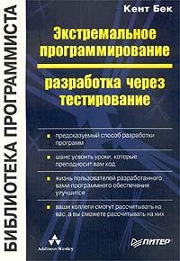 http://static.ozone.ru/multimedia/books_covers//1000074893.jpg