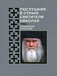 http://static.ozone.ru/multimedia/books_covers//1001370872.jpg