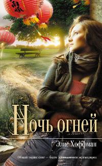 http://static.ozone.ru/multimedia/books_covers//1002703679.jpg
