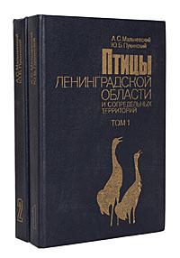http://static.ozone.ru/multimedia/books_covers//1003159714.jpg