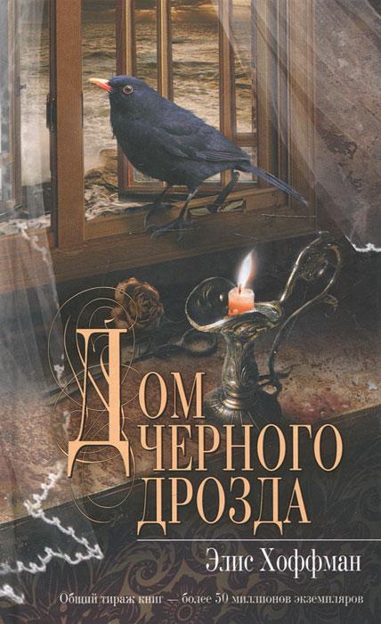 http://static.ozone.ru/multimedia/books_covers//1003638844.jpg