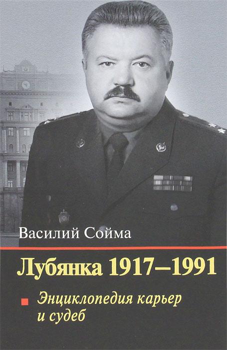 Печать страницы - Книжная полка 1483a571085