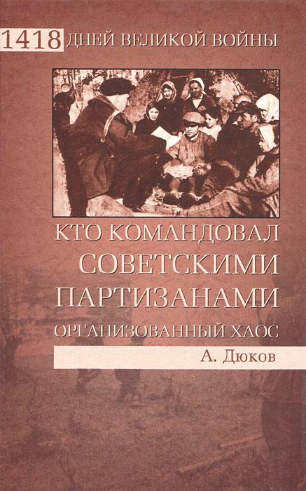 Печать страницы - Книжная полка e92389c18d3