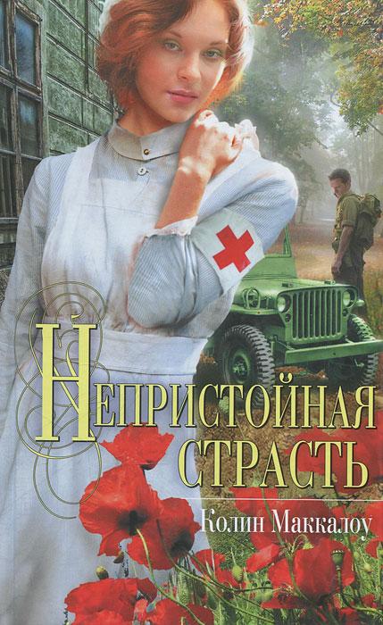 http://static.ozone.ru/multimedia/books_covers//1003866382.jpg