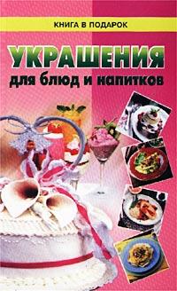 Календарь на скрепке (КР10) на 2014 год Императорский Санкт-Петербург [КР10-14033]