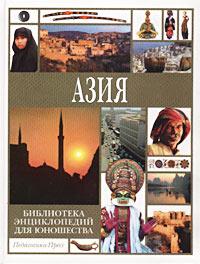 Календарь на скрепке (КР10) на 2014 год Санкт-Петербург ( Спас на Крови) [КР10-14001]