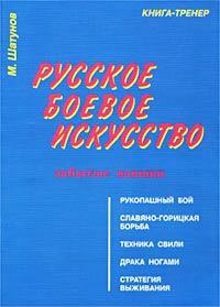 Календарь на скрепке (КР10) на 2014 год Санкт-Петербург и пригороды [КР10-14005]