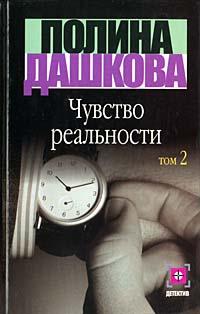 ������� ����������. ����� 2