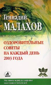 ��������������� ������ �� ������ ���� 2003 ����