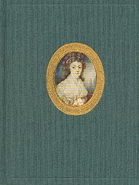 Портретная миниатюра в России XVIII - XIX веков из собрания Государственного Исторического музея