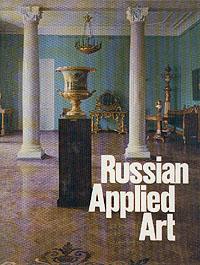 Russian Applied Art. Eighteenth to Early Twentieth Century