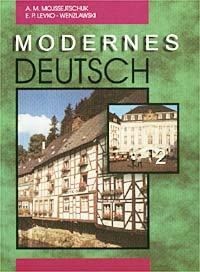 Modernes Deutsch 2