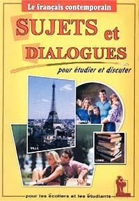 Sujets et dialogues. Темы и диалоги: Пособие по французскому языку для студентов и абитуриентов