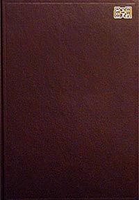 Книга Новый англо-русский словарь современной разговорной лексики / New Dictionary of Contemporary Informal English