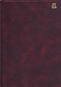 Книга Толковый словарь иноязычных слов