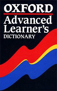 Книга Oxford Advanced Learner`s Dictionary