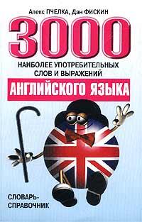 3000 �������� ��������������� ���� � ��������� ����������� �����. �������-����������