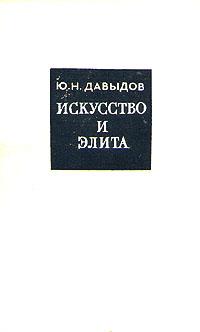 Книги жанра биографии и мемуары