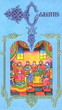 Великие и удельные князья северной Руси в татарский период с 1238 г. по 1505 г.